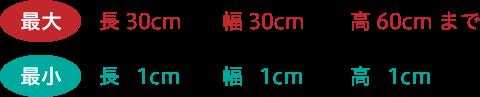 ABS 6色:白黒赤緑青黄色